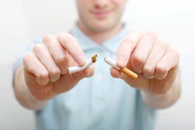 Отказ от курения