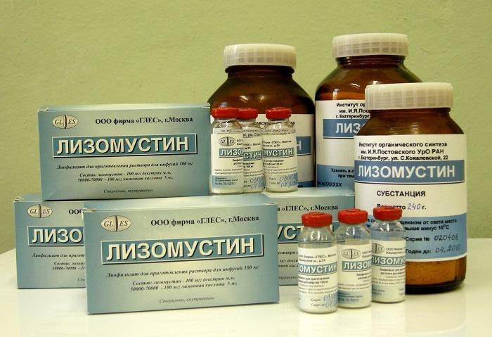 Лизомустин