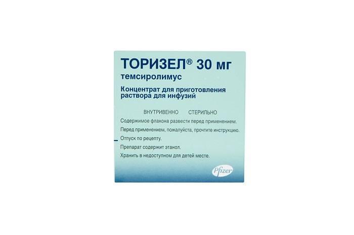 Temsirolimusum