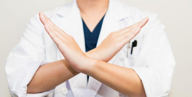 Запрет консервативного лечения