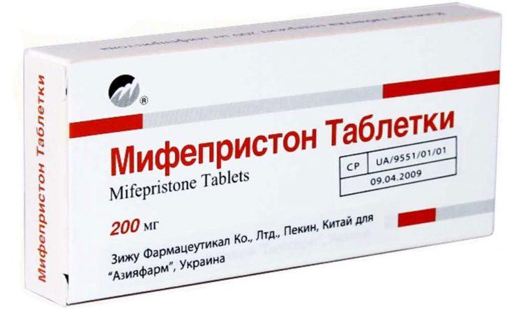 Мифепристон