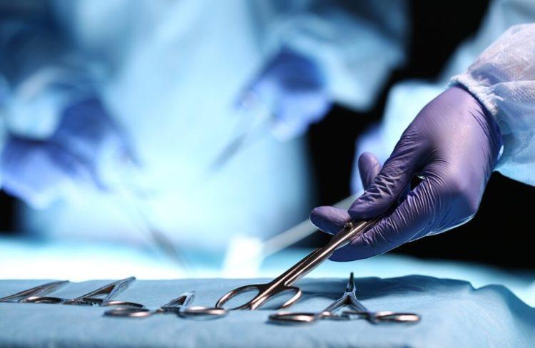 Хирургическое иссечение
