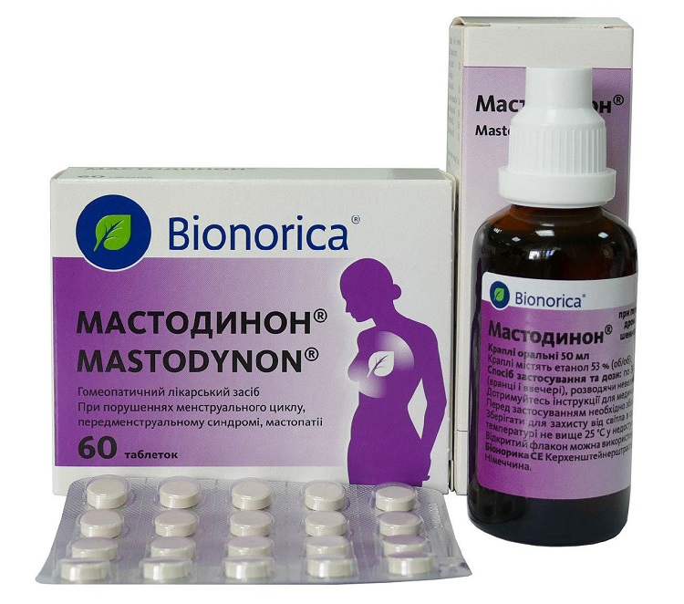 Мастодион