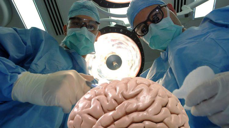Операция мозга